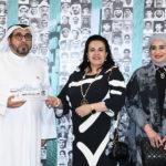 افتتاح جدارية الشهداء بمطار الكويت الدولي T4