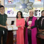 توزيع الجوائز بمعرض الكتاب
