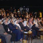 إحتفالية بصمة وطن حديقة الشهيد 2016/2/24