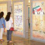 معرض الحمرا كلنا كويتيين ذكرى 2-8