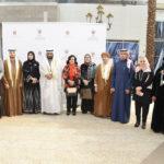 مكتب الشهيد يشارك في إفتتاح معرض الأسر الإماراتية الكويتية المنتجة